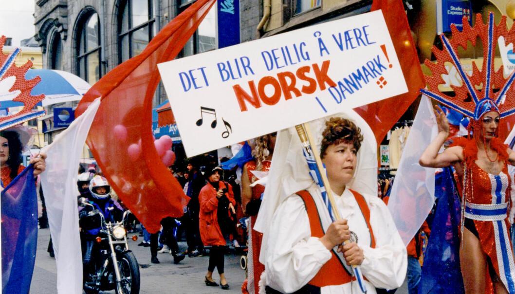 1996: Mette Sørensen i Virusgruppa med innlaget som ble med til Europride i København samme år.