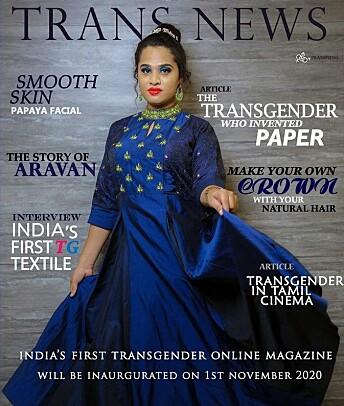 Trans News er Indias første magasin for og av transsamfunnet.