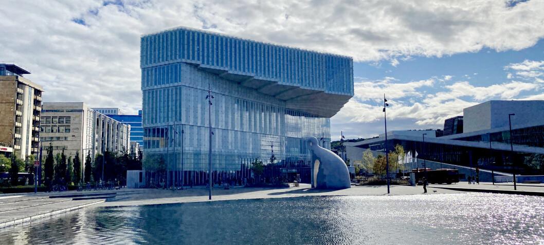 Deichman Bjørvika er kåret til verdens beste folkebibliotek